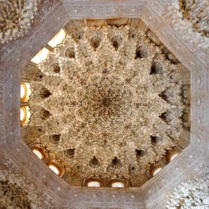 Cupula de la Sala de las Dos Hermanas, en Granada