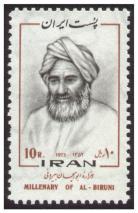 Biruni Iranian